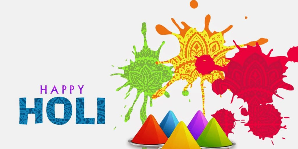 Animated Holi HD Wallpapers