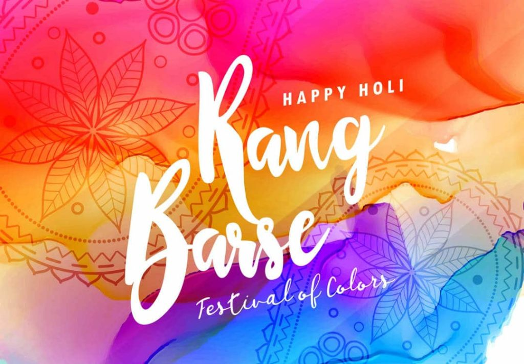Celebrate Holi with beautiful Colorfull Holi Pictures