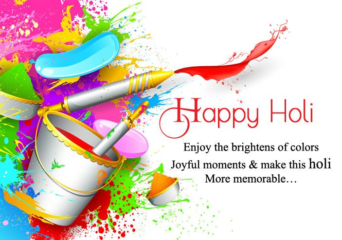Happy Holi Quotes with Images