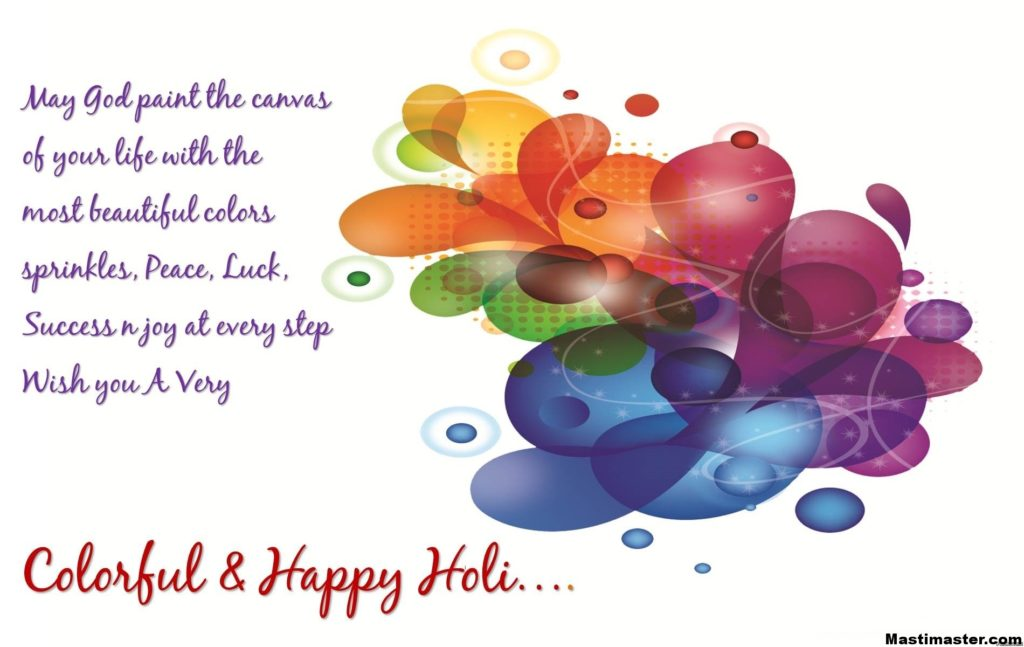 Happy Holi Wishes HD Wallpaper