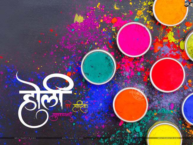 Holi 2019 Greetings Messages