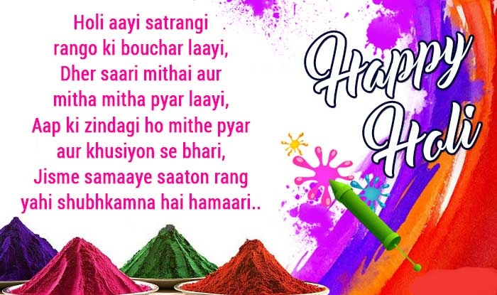 Holi Text SMS & Messages for Whatsapp