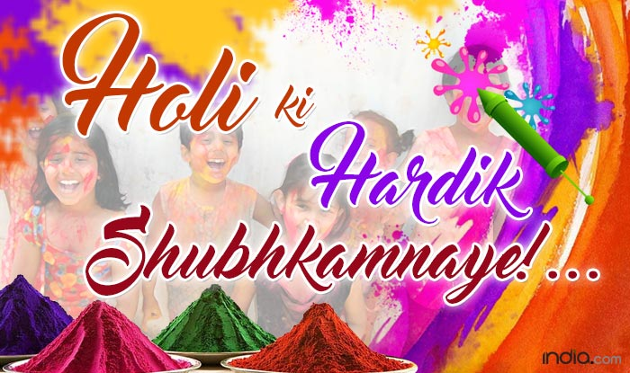 Holi Festival Wishes in Hindi
