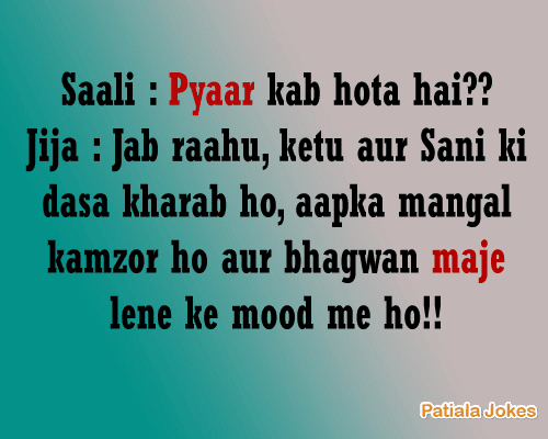 Jija Saali Jokes Sms Hindi