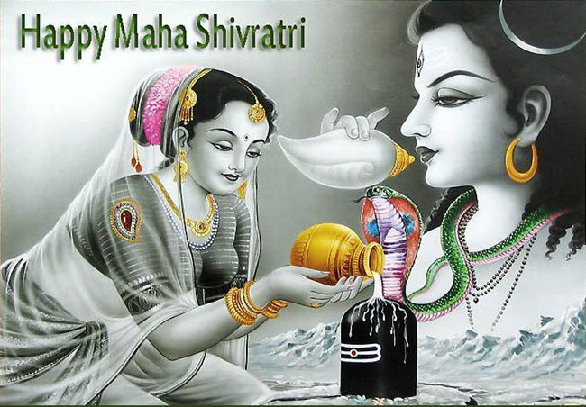 Happy Maha Shivratri 2019 Hindi SMS Wishes & FB Status Updates