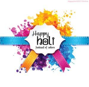 clipart of happy holi