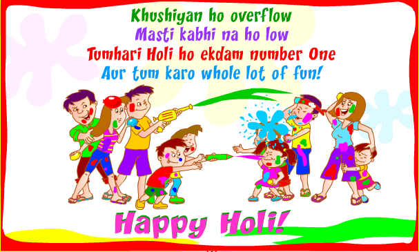 happy holi 2019 wallpapers Images
