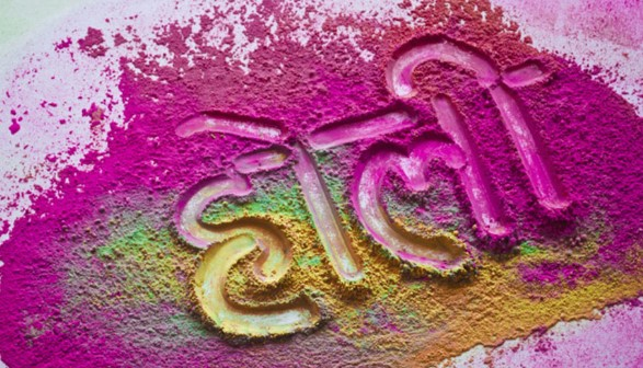 happy holi quotes wallpaper in hindi