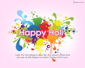 happy holi wishes