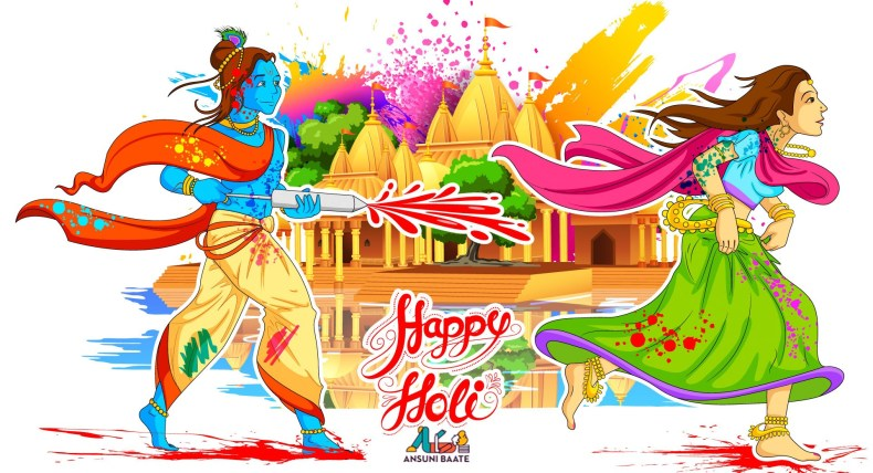Happy Holi Images Photo