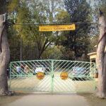 Jim Corbett National Park | Wild life of India