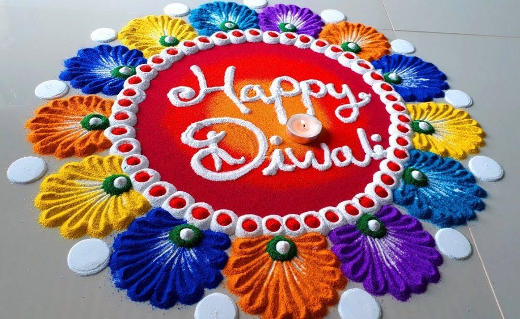Diwali Rangoli HD