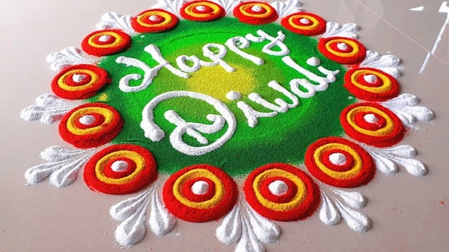 Happy Diwali Rangoli Design And Patterns
