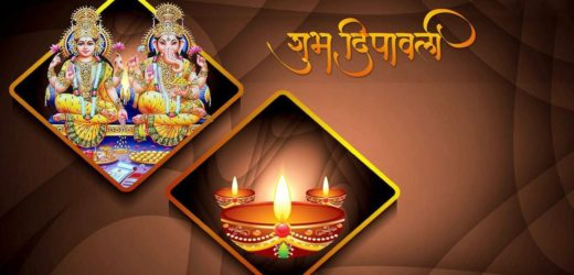 Diwali – The Festival of Lights