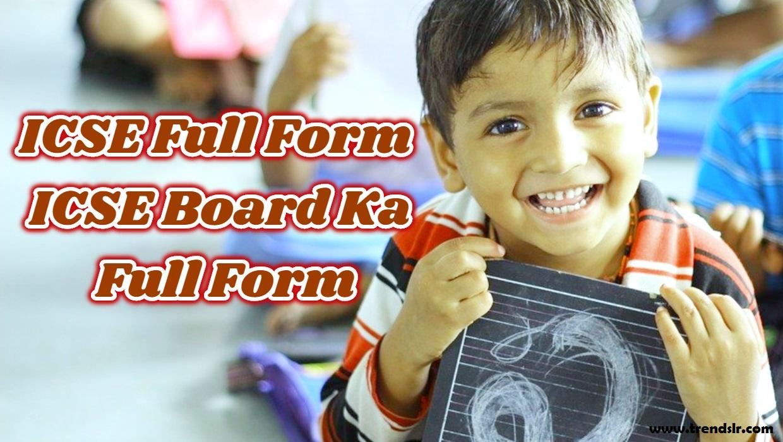 ICSE Full Form – ICSE Board Ka Full Form