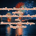 Happy New Year 2020 Animated Images – New Year GIF