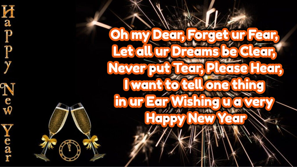 lovely new year wishes