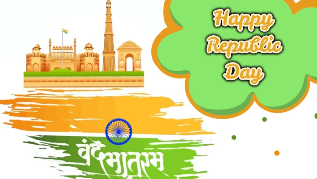 Republic Day Clipart Banner