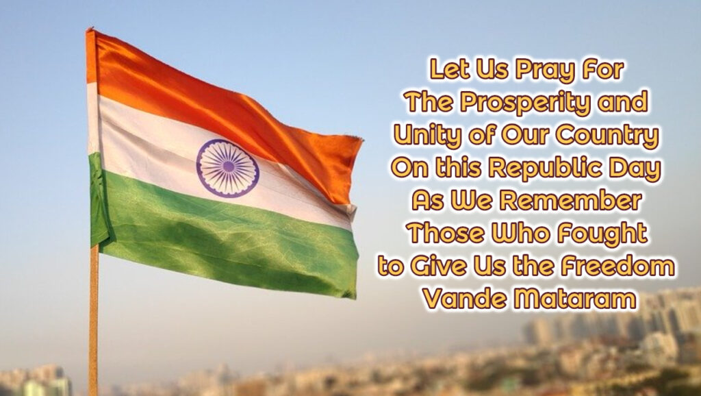 happy republic day 2020 quotes
