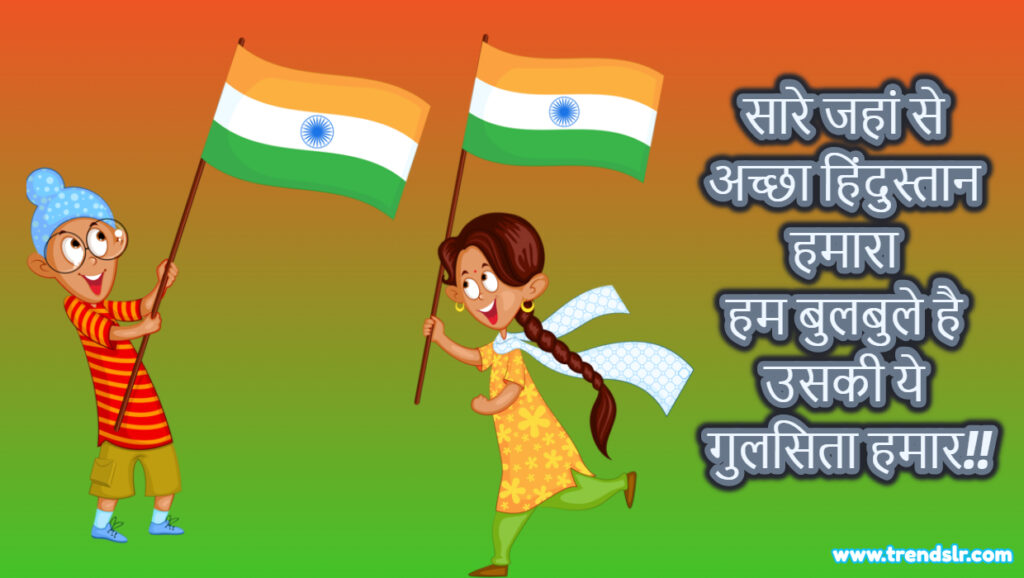 letter on republic day in hindi