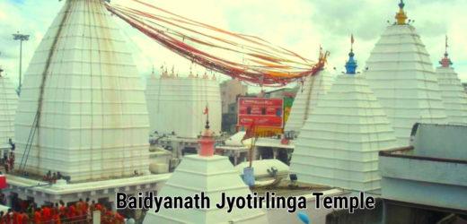 Baidyanath Jyotirlingas Temple Deoghar Baba Dham