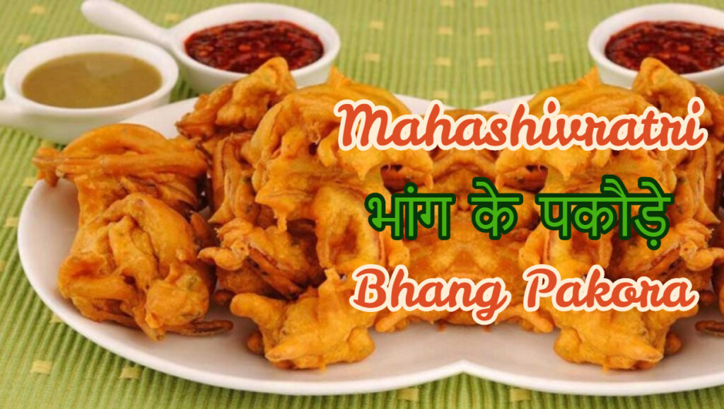 Eating Bhaang Pakode