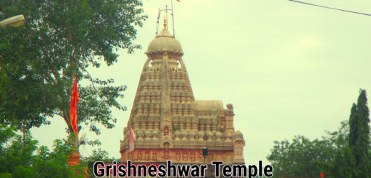 Grishneshwar Temple – Historical Ressons Behind Grishneshwar Temple