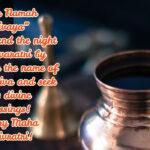 Maha Shivratri Vrat: Belief of Shivaratri Fast