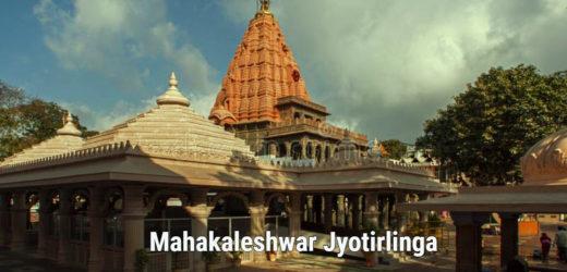 Mahakaleshwar Jyotirlinga Temple Ujjain, Madhya Pradesh