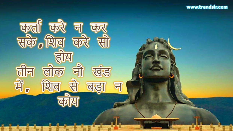 Maha Shivratri Shiv Ji ke Bhajan Songs Bhole Baba