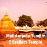Mallikarjuna Temple or Srisailam Temple dedicated Shiva and Parvati