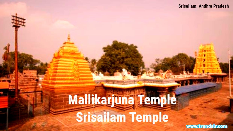 Mallikarjuna Temple or Srisailam Temple dedicated Shiva and Parvati