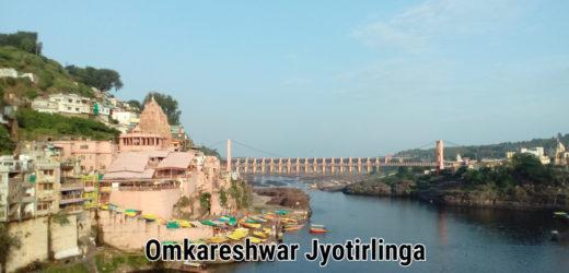 Omkareshwar Jyotirlinga Hindu Temple, Madhya Pradesh