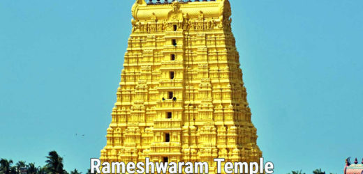 Rameshwaram Temple – Historical Reasons Behind Rameshwaram Temple