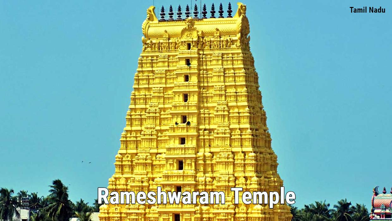 Rameshwaram Temple – Historical Reasons Behind Rameshwaram Temple