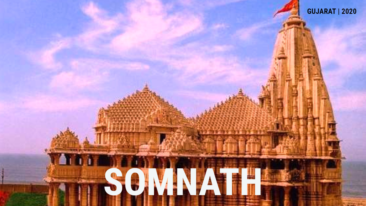 Somnath Mahadev Temple, Lord Shiva