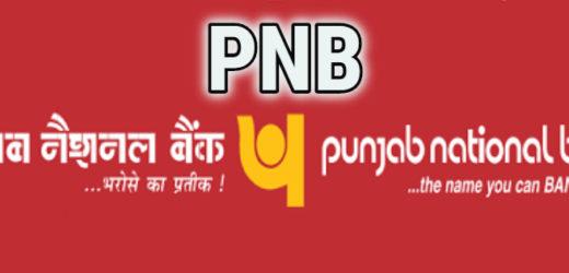 Full Form of PNB