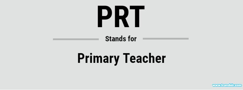 Full Form of PRT