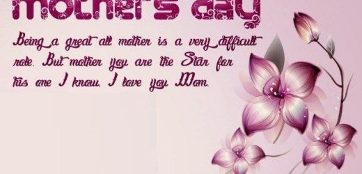 Inspiring Happy Mothers Day Quotes From Mother To Daughters, Son And Husband