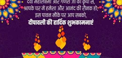 Happy Diwali Whatsapp Status on Diwali wishes in English Hindi
